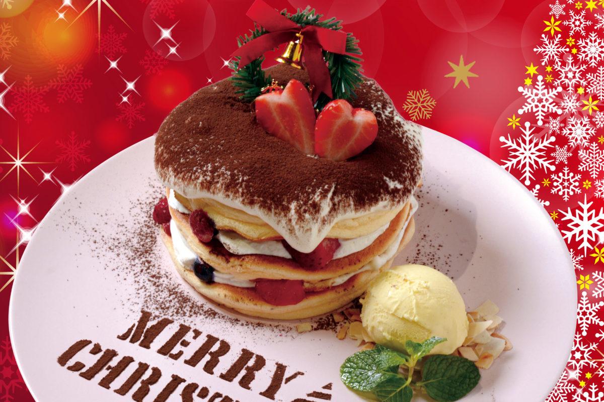 クリスマスパンケーキ